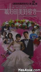 Xi Fu De Mei Hao Xuan Yan (H-DVD) (End) (China Version)