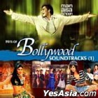 Hits Of Bollywood Soundtrack 1 (Malaysia Version)