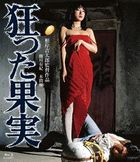 Kurutta Kajitsu  (Japan Version)