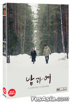 A Man and a Woman (DVD) (2-Disc) (Korea Version)