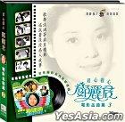 Teresa Teng Dian Ying Jin Qu Pian [3]
