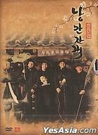Romantic Warriors (AKA: Crazy Assassins) (DVD) (DTS) (Korea Version)