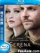 Serena (2014) (Blu-ray) (Taiwan Version)