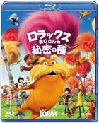 Dr.Seuss' The Lorax (Blu-ray)(Japan Version)