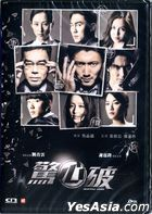 Heartfall Arises (2016) (DVD) (Hong Kong Version)