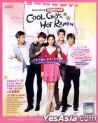 Cool Guys, Hot Ramen (DVD) (End) (Multi-audio) (English Subtitled) (tvN Drama) (Malaysia Version)
