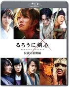 Rurouni Kenshin: The Legend Ends (2014) (Blu-ray) (Normal Edition) (Japan Version)