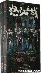Nu Jiang Zhi Zhan (2015) (HDVD) (Ep. 1-45) (End) (China Version)