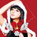 Jin Jin Jingle Bell feat. Pentaphonic (SINGLE+DVD)(First Press Limited Edition)(Japan Version)
