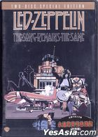 Led Zeppelin: The Song Remains the Same (DVD) (2-Dsic Special Edition) (Hong Kong Version)