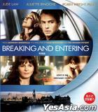 Breaking And Entering (Blu-ray) (Korea Version)