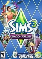The Sims 3: Dragon Valley (英文版) (DVD 版)