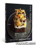 Ling Fu Ping . Wo De Bang Dan Gao