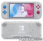Nintendo Switch Lite (苍响/藏玛然特) (亚洲版)