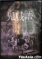 The Whispering (2018) (DVD) (Taiwan Version)
