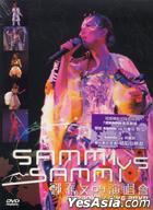 Sammi VS Sammi 鄭秀文04演唱會 Karaoke (DVD)