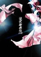 Takizawa Kabuki ZERO (Normal Edition) (Japan Version)