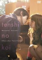My Rainy Days (2010) (DVD) (Japan Version)