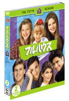 Full House (DVD) (Season 5) (Set 2) (Limited Edition) (Japan Version)