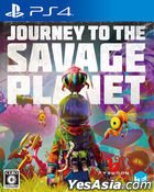 Journey to the savage planet (Japan Version)