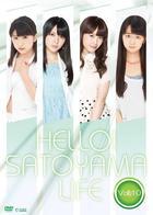 Hello! SATOYAMA Life Vol.10 (Japan Version)
