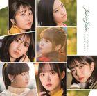 DOWN TOWN / Ganbarenaiyo [Type B] (SINGLE+DVD) (First Press Limited Edition) (Japan Version)