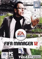 FIFA Manager 12 (英文版) (DVD 版)