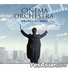 Cinema Orchestra (2CD) (Korea Version)