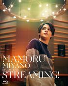 Mamoru Miyano Studio Live -Streaming!-[BLU-RAY] (Japan Version)