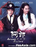 Arang And The Lord (DVD) (End) (Multi-audio) (English Subtitled) (MBC TV Drama) (Singapore Version)