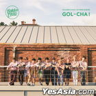 Golden Child Mini Album Vol. 1 - Gol-Cha!
