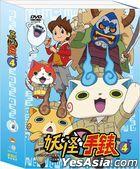 妖怪ウォッチ DVD-BOX 2