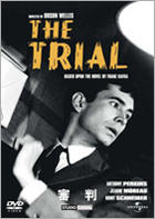 The Trial (DVD) (First Press Limited Edition) (Japan Version)