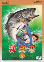 TSURIKICHI SANPEI DISC 13 (Japan Version)