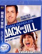 Jack And Jill (2011) (Blu-ray) (Taiwan Version)