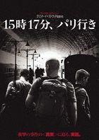 The 15:17 To Paris  (DVD) (Japan Version)