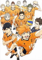 Haikyu!! To The Top Vol..6 (DVD)  (Japan Version)