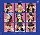 Watashi Ga Motete Dousunda (SINGLE+DVD) (First Press Limited Edition) (Japan Version)