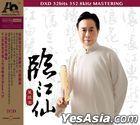 Lin Jiang Xian (AQCD + Live CD) (Limited Edition)