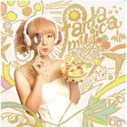 Fantamusica (Japan Version)