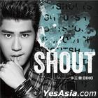 SHOUT (EP)