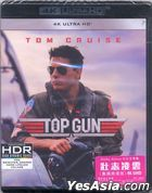 Top Gun (1986) (4K Ultra HD Remastered Edition) (Hong Kong Version)