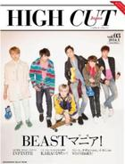 HIGH CUT Japan Vol.03