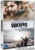 The Way Back (DVD) (Korea Version)