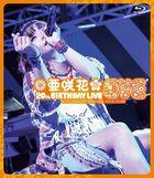 Asaka 20th Birthday Live -EVE- [BLU-RAY] (Japan Version)