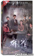 Sparrow (2016) (H-DVD) (Ep. 1-61) (End) (China Version)