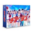 Cheer Dan (DVD Box) (Japan Version)