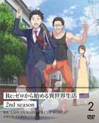 Re:Zero kara Hajimeru Isekai Seikatsu 2nd Season Vol.2 (DVD) (Japan Version)