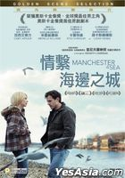 Manchester By The Sea (2016) (DVD) (Hong Kong Version)