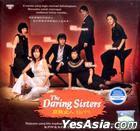 The Daring Sisters (AKA: Rude Women) (VCD) (End) (MBC TV Drama) (Multi-audio) (Malaysia Version)
